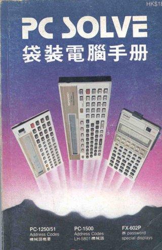 pcbook