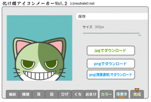 caticonfactory